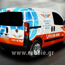 International Service / Σήμανση οχημάτων 7