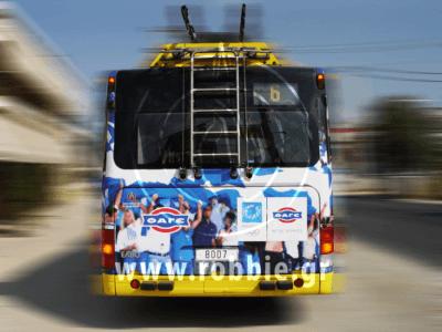 ΦΑΓΕ / Trolley 1