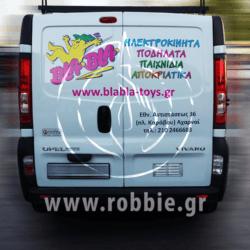 BLABLA-TOYS / Σήμανση οχημάτων 2