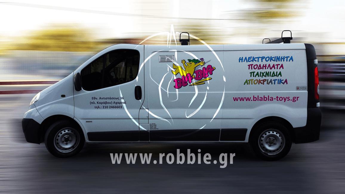 BLABLA-TOYS / Σήμανση οχημάτων 3