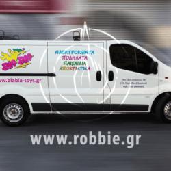 BLABLA-TOYS / Σήμανση οχημάτων 4