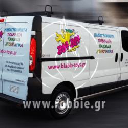 BLABLA-TOYS / Σήμανση οχημάτων 5