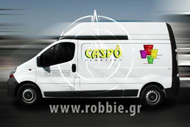 Caspo Plastics / Σήμανση οχημάτων 2