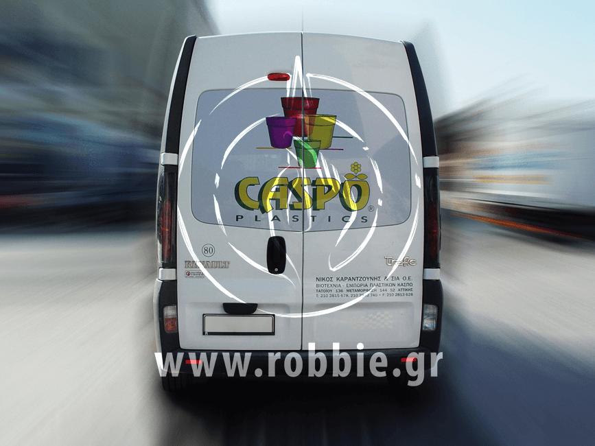 Caspo Plastics / Σήμανση οχημάτων 3