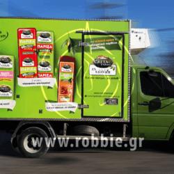 Creta Farms - εν ελλάδι / Σήμανση οχημάτων 4