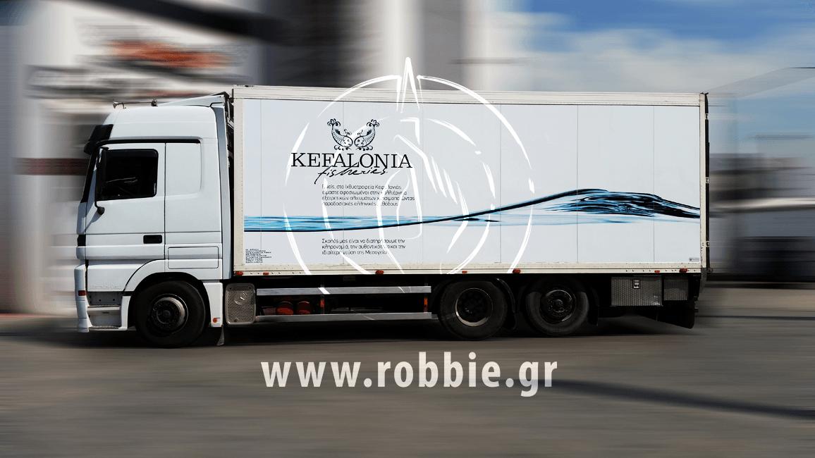 Kefalonia Fisheries / Σήμανση οχημάτων 1