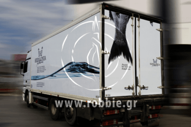 Kefalonia Fisheries / Σήμανση οχημάτων 2