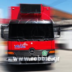 Milka / Σήμανση οχημάτων 2