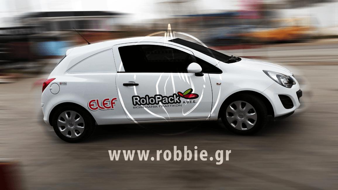Rolopack / Σήμανση οχημάτων 1