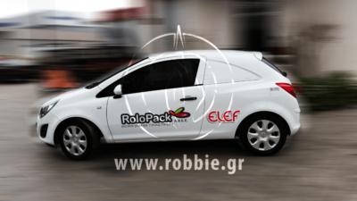 Rolopack / Σήμανση οχημάτων 3