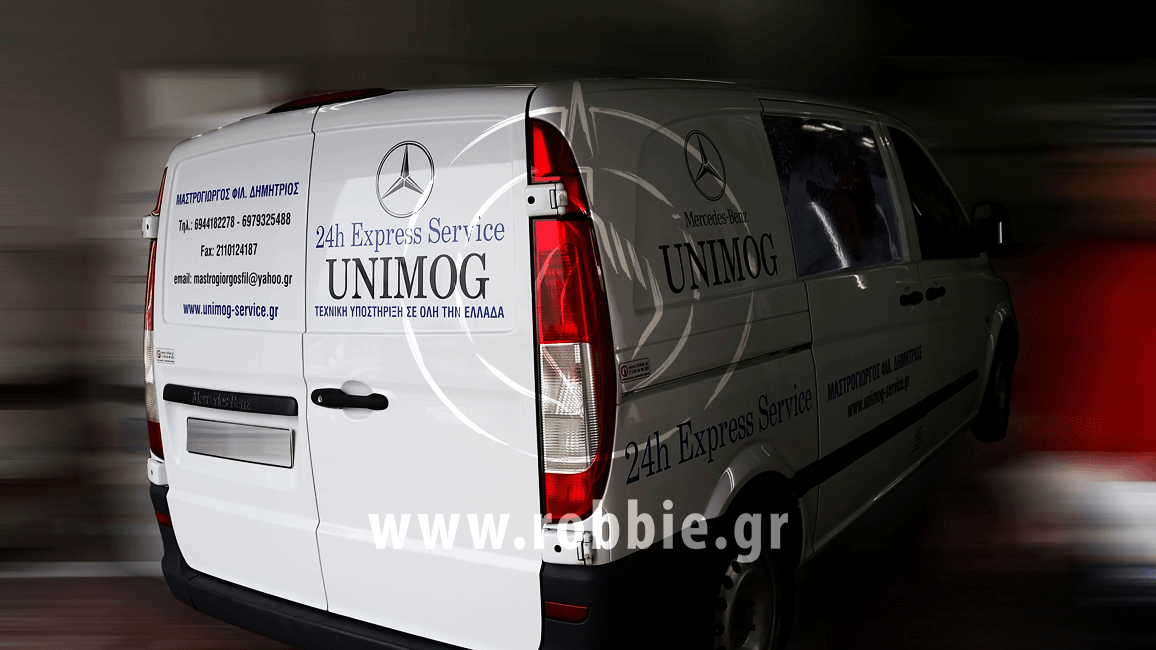 Unimog Service / Σήμανση οχημάτων 2
