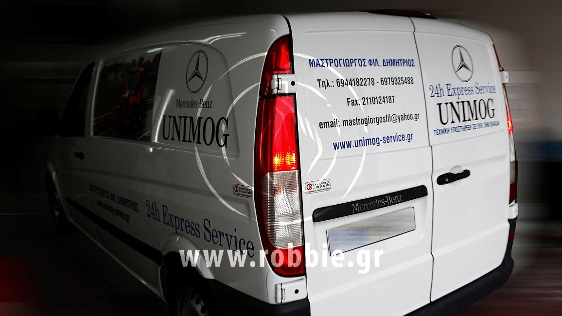 Unimog Service / Σήμανση οχημάτων 3