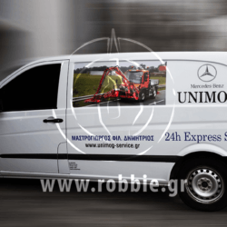 Unimog Service / Σήμανση οχημάτων 4