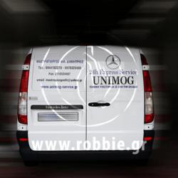 Unimog Service / Σήμανση οχημάτων 1