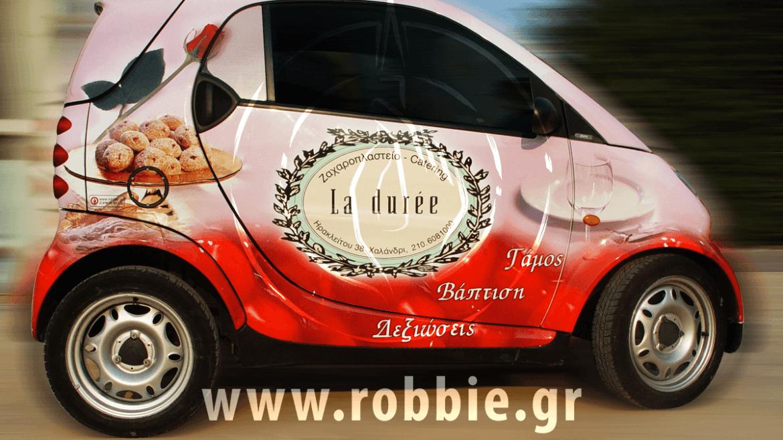 La Duree / Σήμανση οχημάτων 3