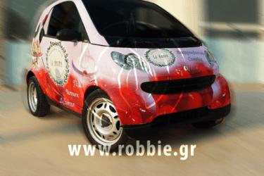 La Duree / Σήμανση οχημάτων 4