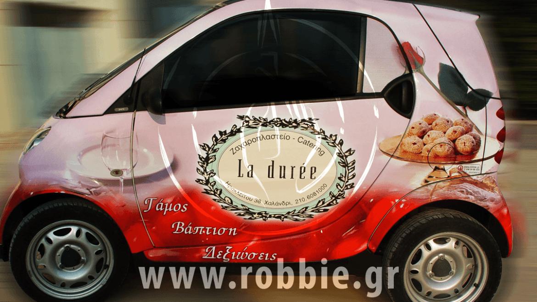 La Duree / Σήμανση οχημάτων 1