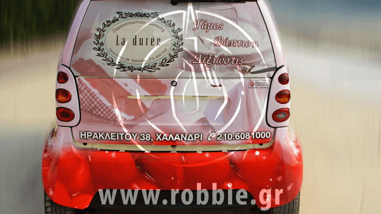 La Duree / Σήμανση οχημάτων 2