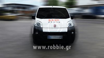 UPPRESS / Σήμανση οχημάτων 2