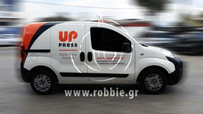 UPPRESS / Σήμανση οχημάτων 4
