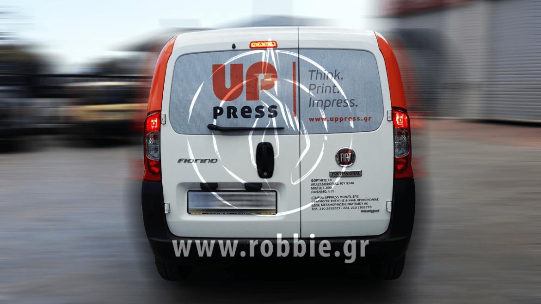 UPPRESS / Σήμανση οχημάτων 5