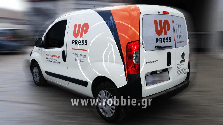 UPPRESS / Σήμανση οχημάτων 6