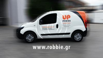UPPRESS / Σήμανση οχημάτων 1