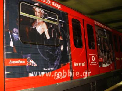 Vodafone / Metro 1