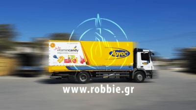 Άργος Jake Vitamin Candy / Μουσαμάδες φορτηγών 1