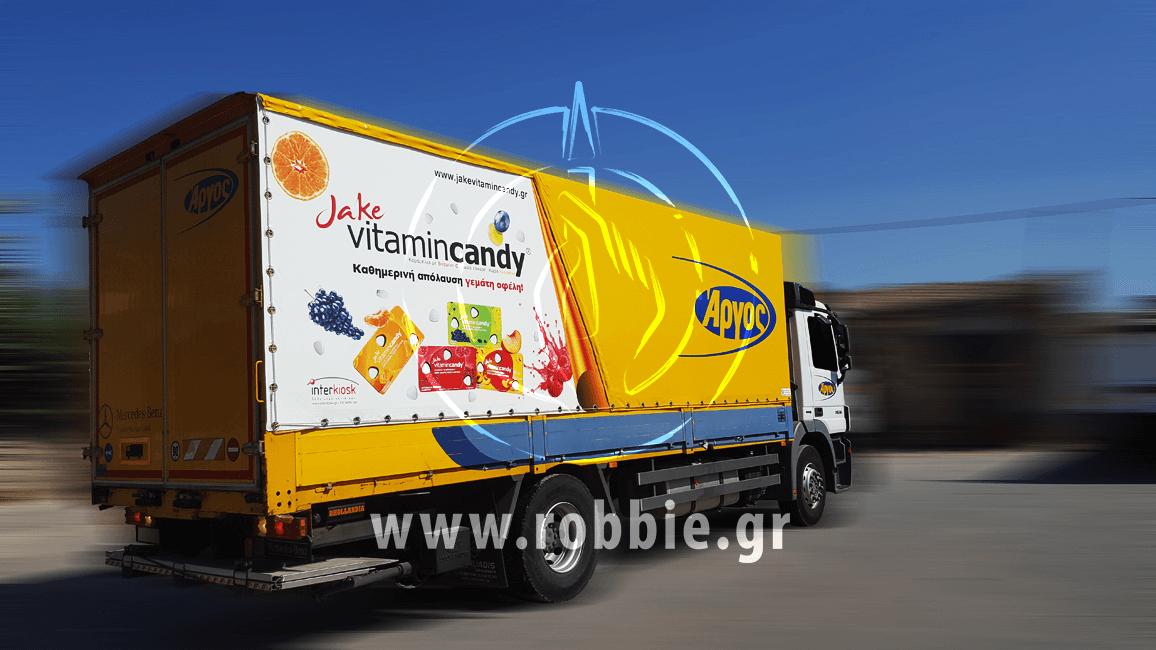 Άργος Jake Vitamin Candy / Μουσαμάδες φορτηγών 2