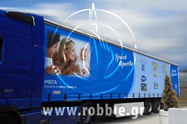 MEGA / Μουσαμάδες φορτηγών 2
