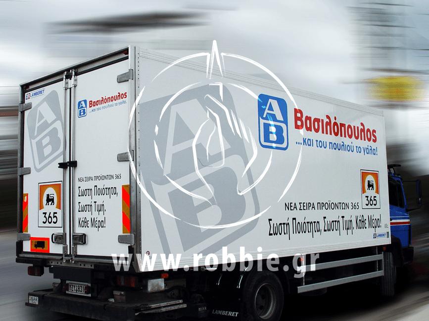 ΑΒ Βασιλόπουλος - Σειρά προϊόντων 360 / Σήμανση οχημάτων 4