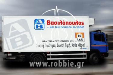 ΑΒ Βασιλόπουλος - Σειρά προϊόντων 360 / Σήμανση οχημάτων 5