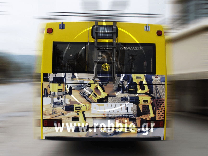 Dewalt / Trolley 2