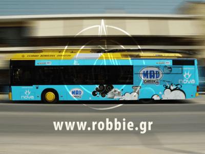 MAD / Trolley 1