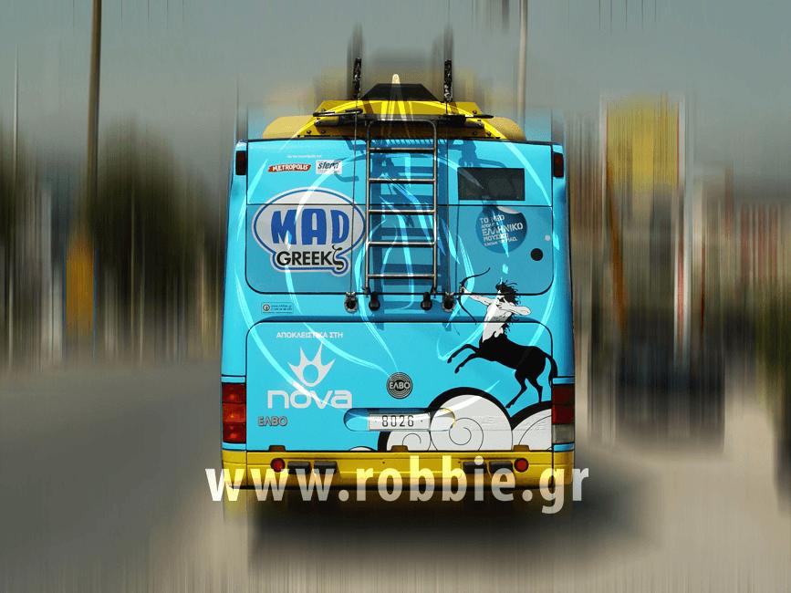 MAD / Trolley 2