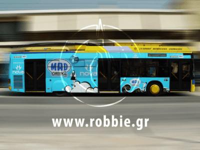 MAD / Trolley 3