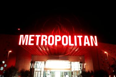 Metropolitan Expo / Επιγραφή 12