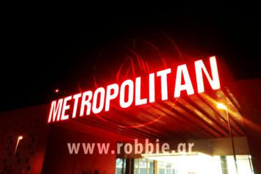 Metropolitan Expo / Επιγραφή 13