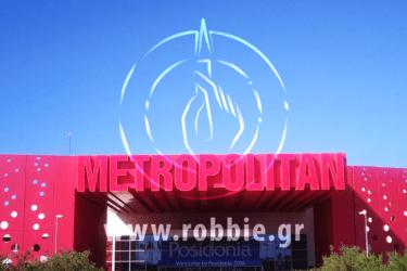 Metropolitan Expo / Επιγραφή 17