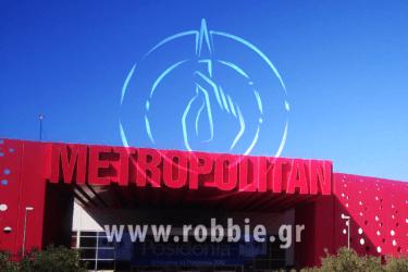 Metropolitan Expo / Επιγραφή 18