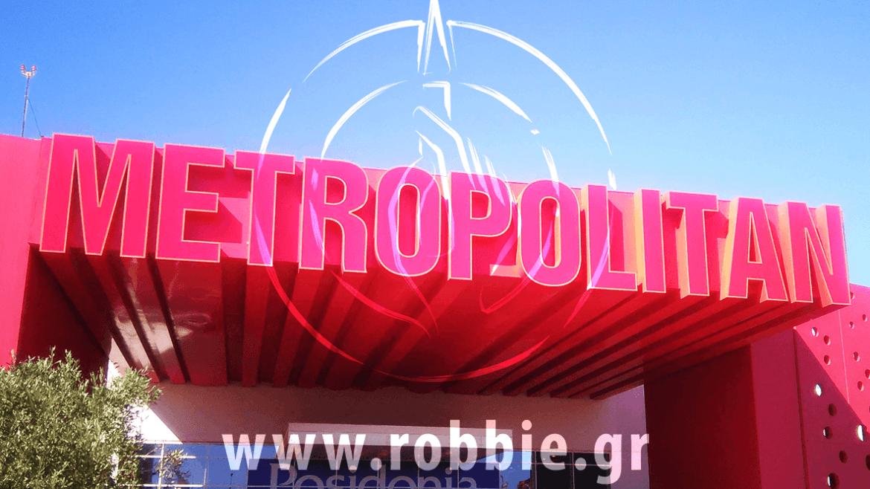 Metropolitan Expo / Επιγραφή 19