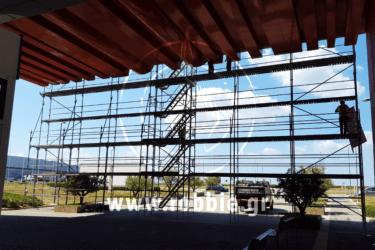 Metropolitan Expo / Επιγραφή 2