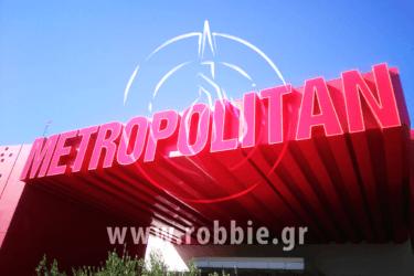 Metropolitan Expo / Επιγραφή 22