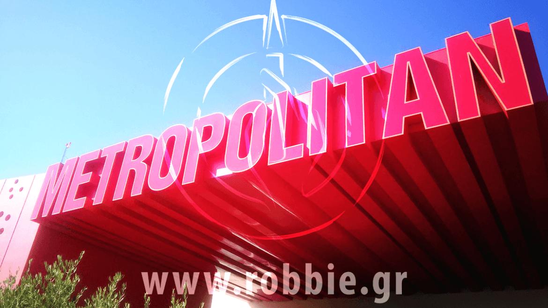 Metropolitan Expo / Επιγραφή 23