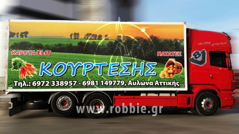 ΚΑΡΟΤΑ ELIT / Σήμανση οχημάτων 3