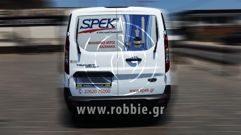 SPEK ABEE / Σήμανση οχημάτων 1