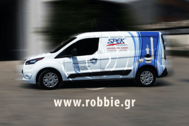 SPEK ABEE / Σήμανση οχημάτων 2