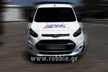 SPEK ABEE / Σήμανση οχημάτων 3