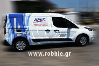 SPEK ABEE / Σήμανση οχημάτων 4